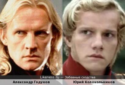 Александр Годунов и Юрий Колокольников