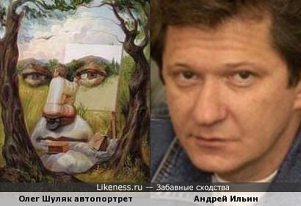"""автопортрет Олега Шуляка """"Под липами"""