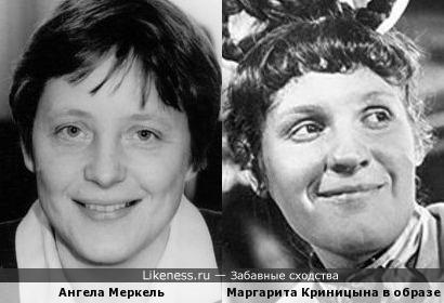 Ангела Меркель в молодости и Проня Прокоповна