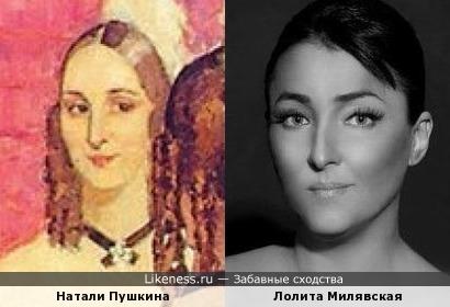 Натали Пушкина на картине Н.Ульянова и Лолита Милявская