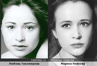 Любовь Тихомирова и Марина Неёлова