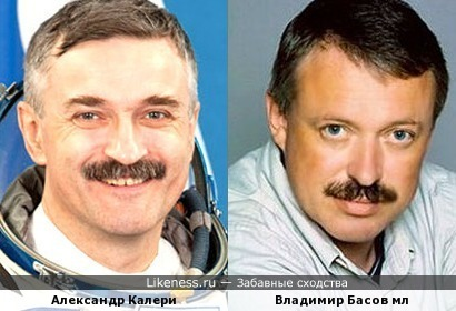 Александр Калери напомнил мне Владимира Басова младшего