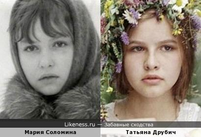 Мария Соломина и Татьяна Друбич