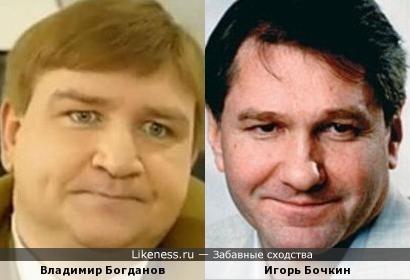 Владимир Богданов и Игорь Бочкин