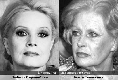 Любовь Виролайнен и Беата Тышкевич