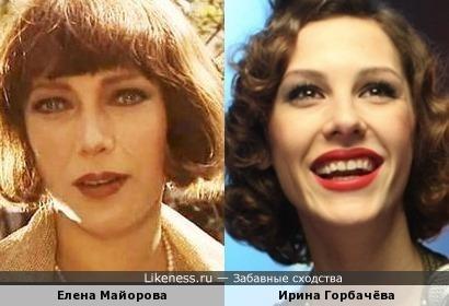 Ирина Горбачёва напоминает Елену Майорову
