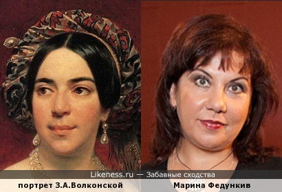 Марина Федункив напомнила З.А.Волконскую с портрета К.Брюллова