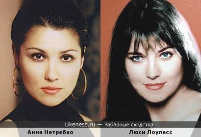 Анна Нетребко и Люси Лоулесс