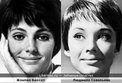 Жаклин Биссет и Людмила Савельева
