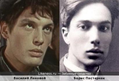 Василий Лановой и Борис Пастернак