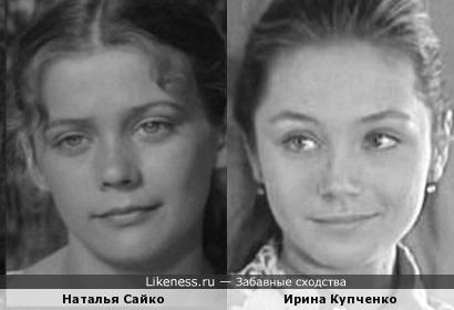 Наталья Сайко и Ирина Купченко
