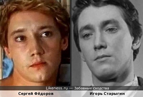 Игорь Старыгин и Сергей Фёдоров