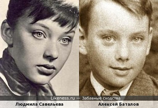 юные Людмила Савельева и Алексей Баталов
