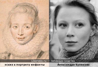 ...на эскизе Рубенса к портрету камеристки привиделась Куликова, а потом...