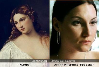 """Агния Мищенко-Бродская напомнила """"Флору"""