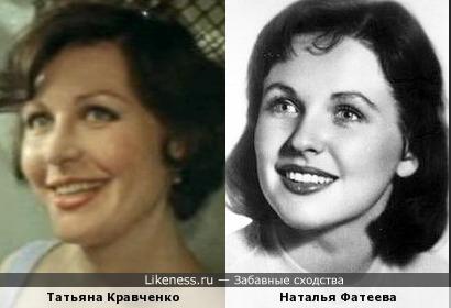 Татьяна Кравченко и Наталья Фатеева