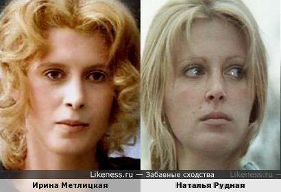Ирина Метлицкая и Наталья Рудная