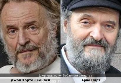 Джон Хортон Конвей и Арво Пярт