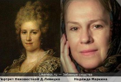 Портрет Неизвестной Д.Левицкого