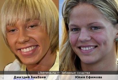 Дмитрий Бикбаев и Юлия Ефимова