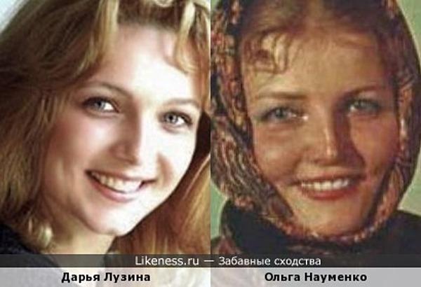 Дарья Лузина и Ольга Науменко