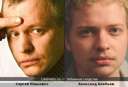 Сергей Юшкевич и Александ Алябьев