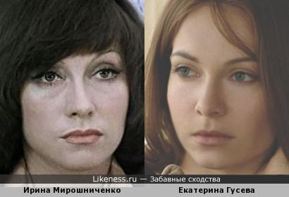 Ирина Мирошниченко и Екатерина Гусева