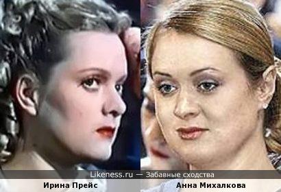 Ирина Прейс и Анна Михалкова