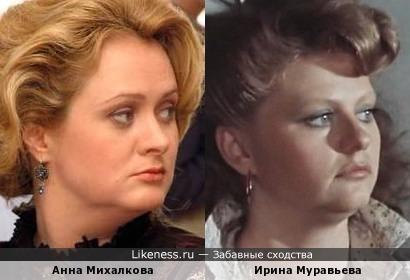 Анна Михалкова и