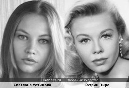 Светлана Устинова и Кэтрин Пирс