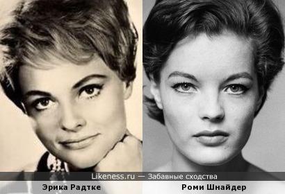 Эрика Радтке и Роми Шнайдер