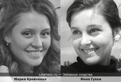 Мария Кравченко и Инна Гулая