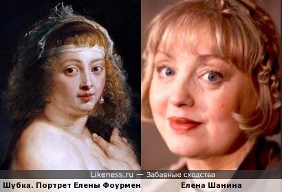 Портрет Елены Фоурмен и Елена Шанина