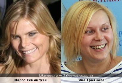 На этих фотках они немного похожи)))