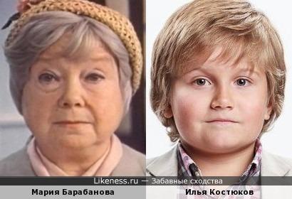 Бабушка и внук)))))