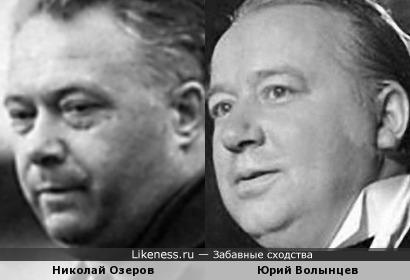 Николай Озеров и Юрий Волынцев