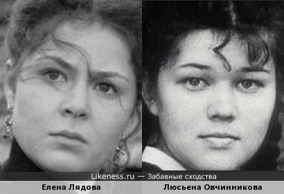 Елена Лядова и Люсьена Овчинникова