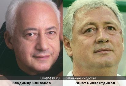 Владимир Спиваков и Ринат Билялетдинов