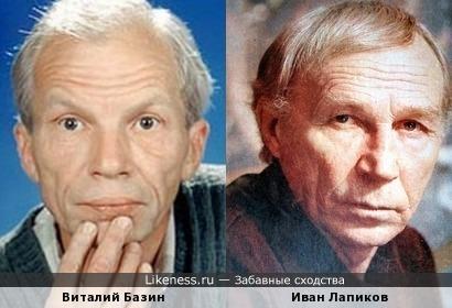 Виталий Базин и Иван Лапиков
