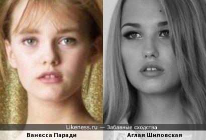 Ванесса Паради и Аглая Шиловская