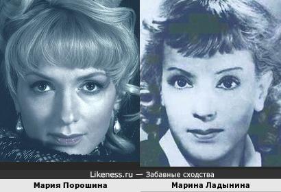 Мария Порошина и Марина Ладынина (репост)