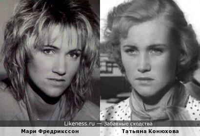 Мари Фредрикссон и Татьяна Конюхова