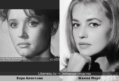 Жанна Моро и Вера Алентова