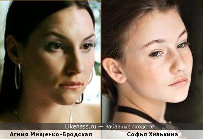 Агния Мищенко-Бродская и Софья Хилькина
