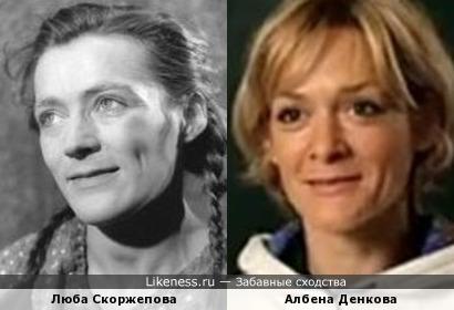 Люба Скоржепова и Албена Денкова