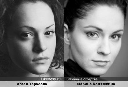 Аглая Тарасова и Марина Коняшкина