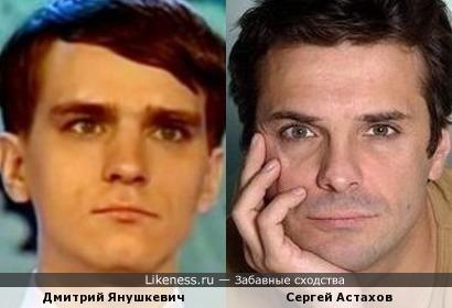 Дмитрий Янушкевич и Сергей Астахов