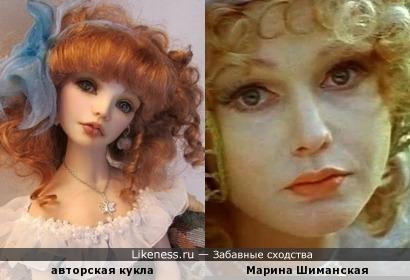 авторская кукла напомнила Марину Шиманскую