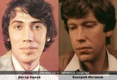Бисер Киров и Валерий Матвеев