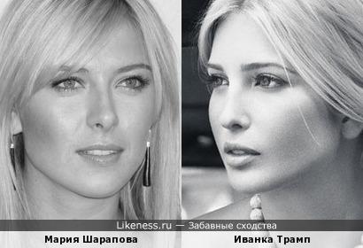 ...показалась,что Иванка Трамп на Шарапову смахивает)
